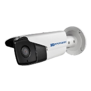 Camera IP HD Hdparagon HDS-LPR4226IRAZ5 2 Megapixel