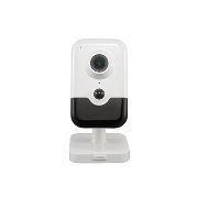 Camera IP Hdparagon HDS-2443IRPW 4 Megapixel